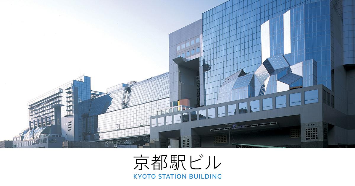 京都駅ビル kyoto station building