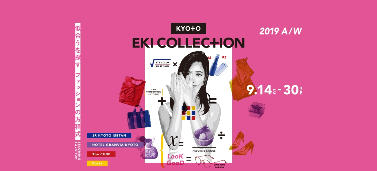 EKI collection 2019 A/W