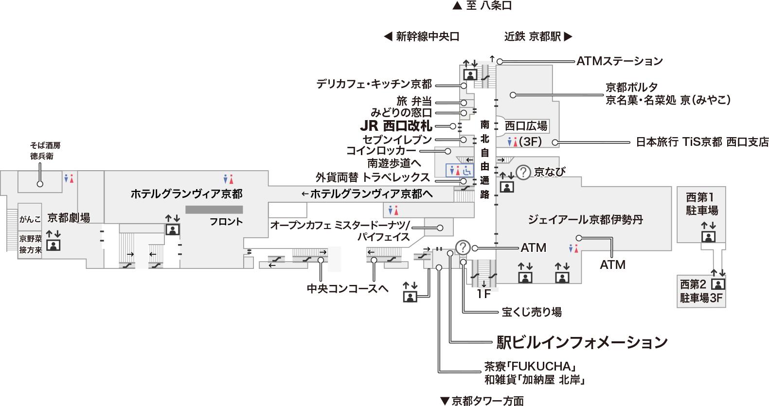 京都 キューブ アートキューブ株式会社
